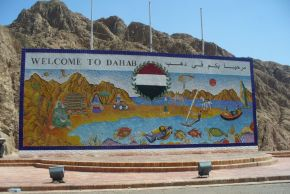 Dahab Mural_post revolution