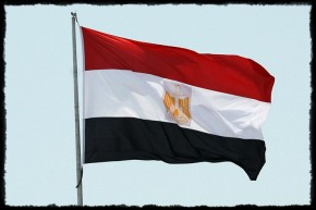 Egyptian Flag_blog