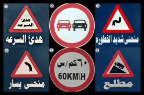 Random Road Signs Collage 1